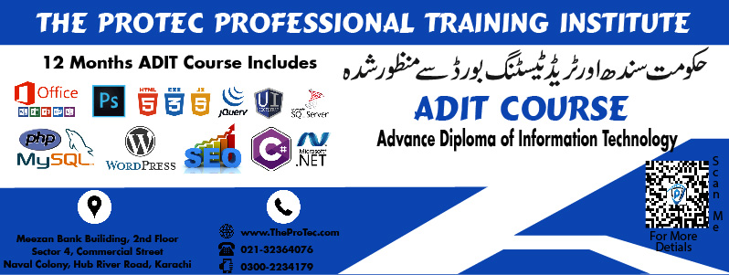 ADIT offered at The Protec Computer Institute Naval Colony Karachi.